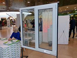 Форум «Новосибирск — город безграничных возможностей»