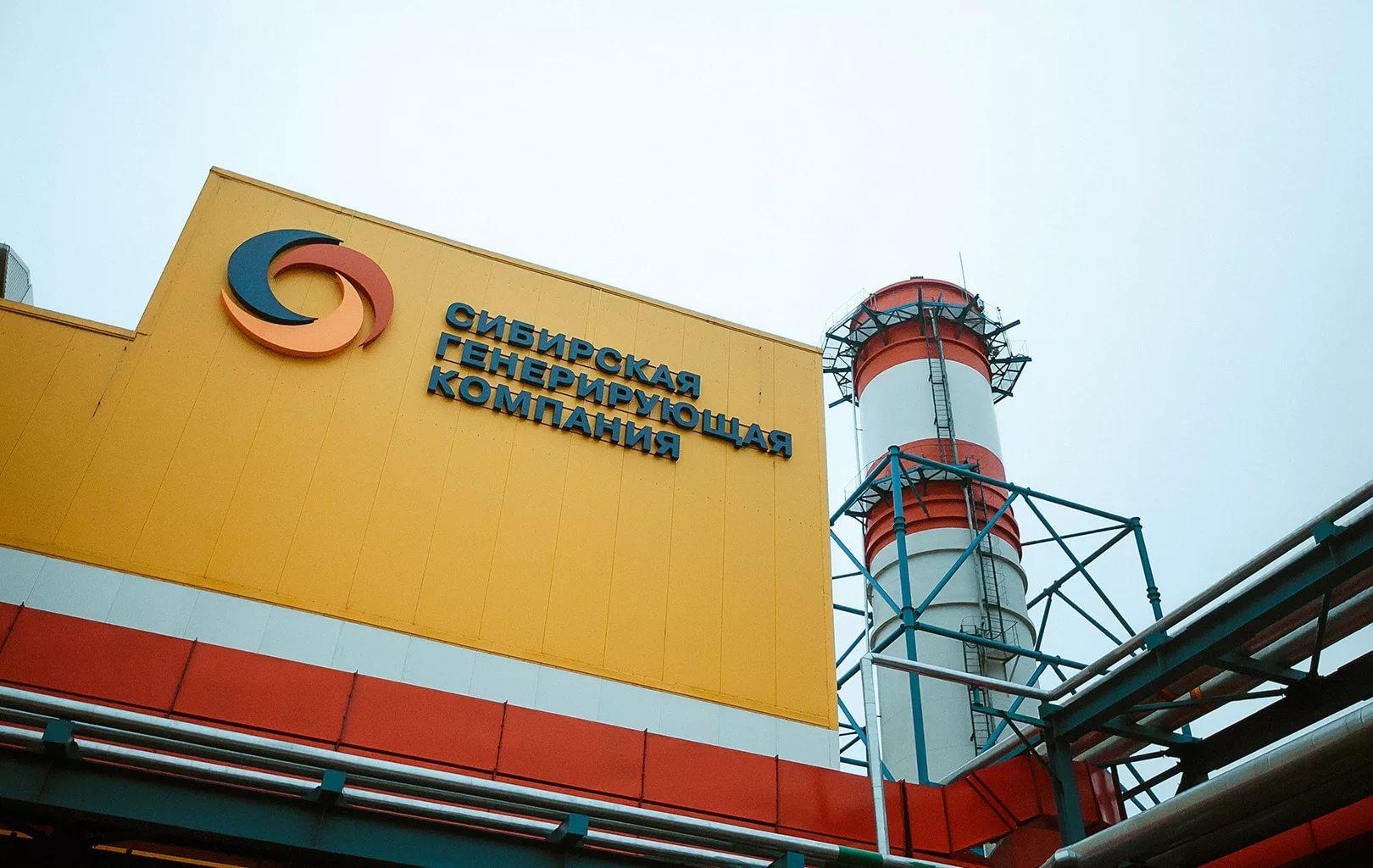 Южная тепловая станция в Рубцовске